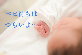 オーガニックレーベルの葉酸ベビ待ち4.jpg