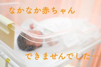 オーガニックレーベルの葉酸ベビ待ち5.jpg