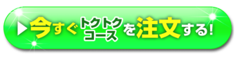 スクリーンショット 2015-10-27 13.19.52.png